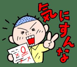 Ojaga-kun sticker #169259