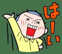 Ojaga-kun sticker #169260
