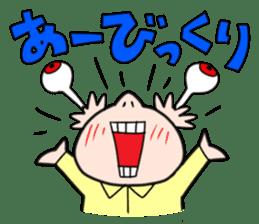 Ojaga-kun sticker #169263