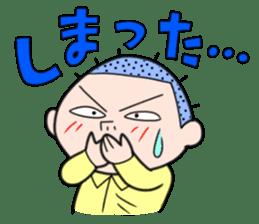 Ojaga-kun sticker #169266