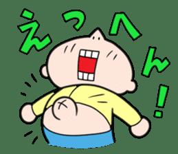 Ojaga-kun sticker #169267