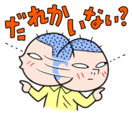 Ojaga-kun sticker #169268