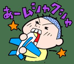 Ojaga-kun sticker #169269