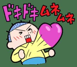 Ojaga-kun sticker #169270