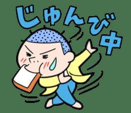 Ojaga-kun sticker #169272