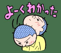 Ojaga-kun sticker #169276