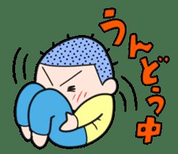 Ojaga-kun sticker #169277