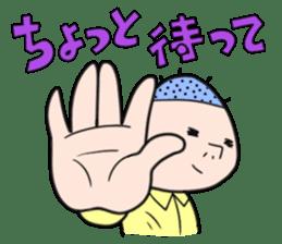 Ojaga-kun sticker #169278