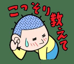 Ojaga-kun sticker #169280