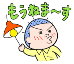 Ojaga-kun sticker #169281