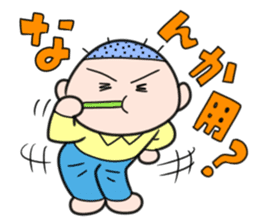 Ojaga-kun sticker #169282