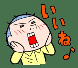 Ojaga-kun sticker #169285