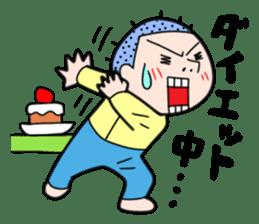 Ojaga-kun sticker #169286