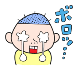 Ojaga-kun sticker #169288
