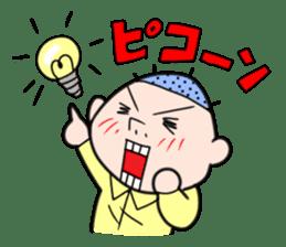 Ojaga-kun sticker #169290
