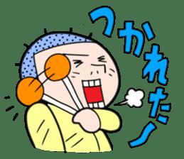 Ojaga-kun sticker #169291