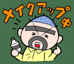Ojaga-kun sticker #169293
