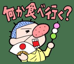 Ojaga-kun sticker #169295