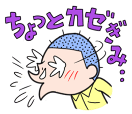 Ojaga-kun sticker #169296