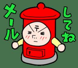 Ojaga-kun sticker #169298