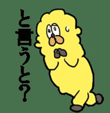 alpaca & octopus sticker #169403