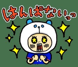 Football Panda sticker #170073