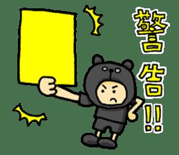 Football Panda sticker #170075