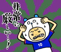 Football Panda sticker #170088