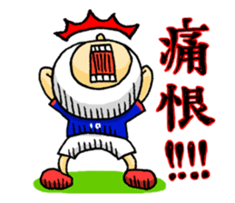 Football Panda sticker #170090