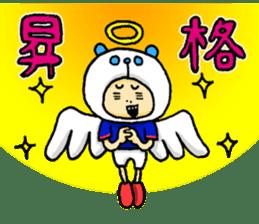 Football Panda sticker #170091
