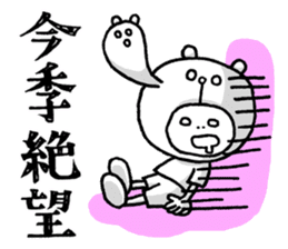 Football Panda sticker #170094