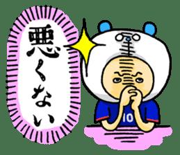 Football Panda sticker #170096