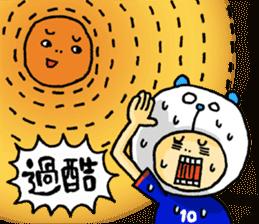 Football Panda sticker #170099