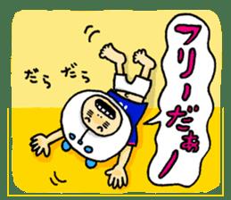 Football Panda sticker #170102