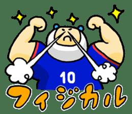 Football Panda sticker #170105