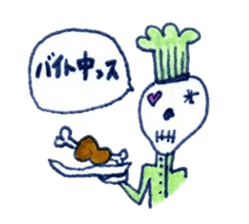 Skeleton JOE sticker #170633