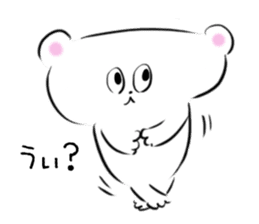 Bear&Panda sticker #170881