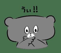 Bear&Panda sticker #170895