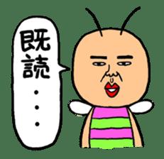 KIDOKUMUSHI sticker #170961