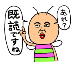 KIDOKUMUSHI sticker #170962