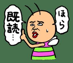 KIDOKUMUSHI sticker #170963