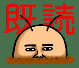 KIDOKUMUSHI sticker #170965