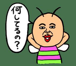 KIDOKUMUSHI sticker #170967