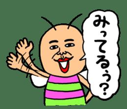 KIDOKUMUSHI sticker #170969