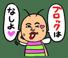 KIDOKUMUSHI sticker #170974