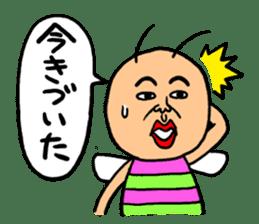 KIDOKUMUSHI sticker #170975