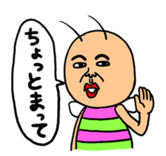 KIDOKUMUSHI sticker #170976