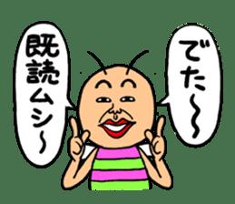 KIDOKUMUSHI sticker #170977