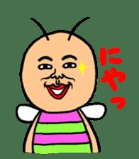KIDOKUMUSHI sticker #170980