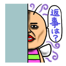 KIDOKUMUSHI sticker #170987